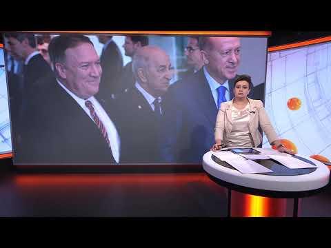 بعد مؤتمر برلين: هل يمكن إلزام حفتر والسراج بوقف إطلاق النار؟ برنامج #نقطة_حوار  - نشر قبل 41 دقيقة