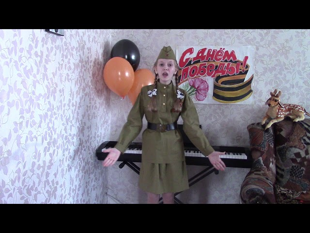 №708 Крутикова Дарья. Песня