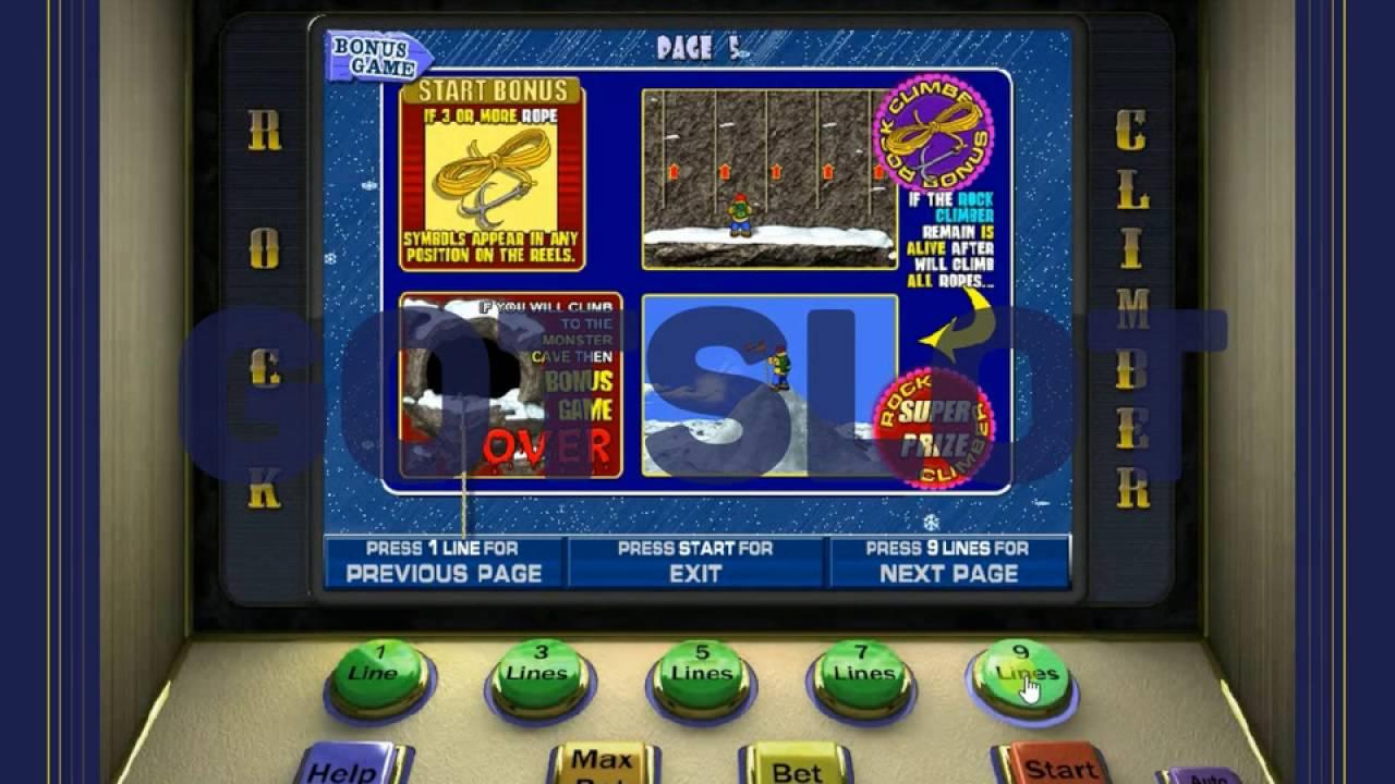 Игры кража денег