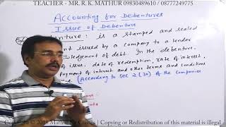 Definition of Issue of Debentures   Company Accounts   Free Accountancy Video   Mathur Sir Classes