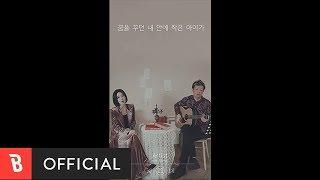[Special Clip] SOYA(소야) - S.O.Y.A 어쿠스틱 메들리