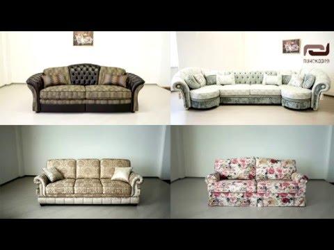Classic Never Dates - новая коллекция белорусской мебели от Пинскдрев!