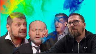 Саакашвили, Бляхер, Шабунин, Мосийчук. Угар