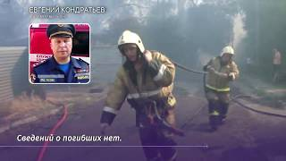Продолжается тушение пожара в центре Ростова-на-Дону