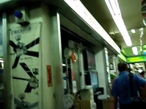Singapore Dishonest Electrical appliances Shop