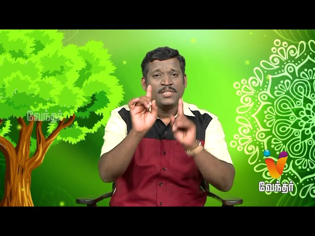 Maruthilla Maruthuvam |Putham Puthu Kalai| (22/06/2017) | [Epi-1026]