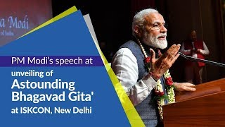 PM Narendra Modi's speech at unveiling of 'Astounding Bhagavad Gita' in New Delhi