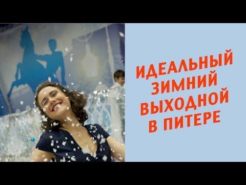 Маршрут и расписание троллейбуса 27 (Санкт-Петербург