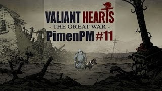 Побег Продолжается - Valiant Hearts: The Great War - #11