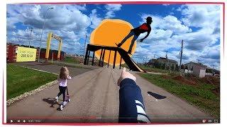 Как научиться кататься на скейт / Снимаю видео GoPro 6  экшн камера / СКЕЙТ ПРОТИВ САМОКАТА