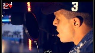 Abo El Shouk - Mahragan Kest Fased | ابو الشوق - مهرجان قصه فاسد
