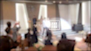 [전주축무][전주주례없는사회][전주주례없는예식]앤유(A…