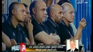 فيديو.. مرتضى: مؤمن سليمان مديرًا فنيًا للزمالك واستقالته مرفوضة