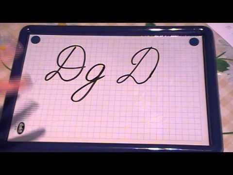 Russian cursive letters (part1)