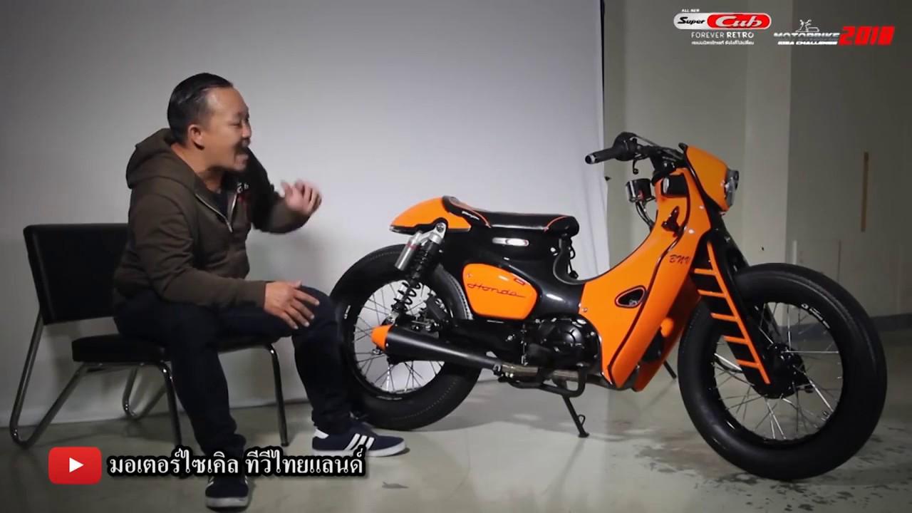 FB.com/eSONIA.vn ► Honda Super Cub Custom xe máy độ đỉnh nhất nhập khẩu Thái Lan
