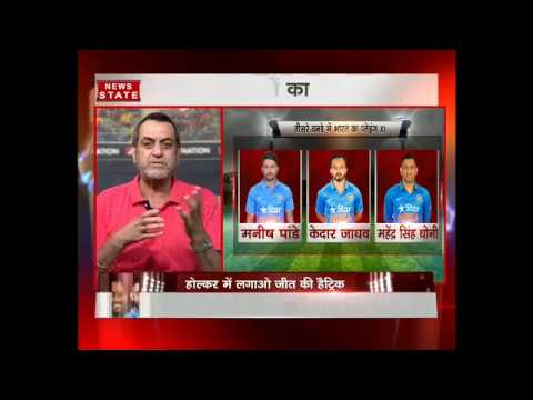 India Australia 3rd one day starts in Holkar cricket stadium in Indore watch expert views