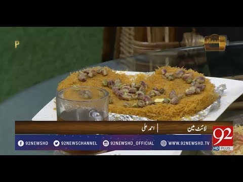 Recipe Of Kanafa By Munira Kiran !!!