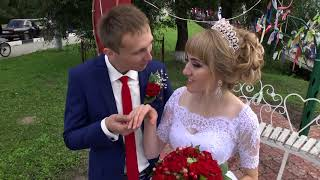 Свадьба Ракитное