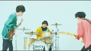 Saucy Dog「真昼の月」MV