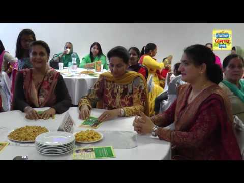 Indian Overseas Congress Germany Program (300816)