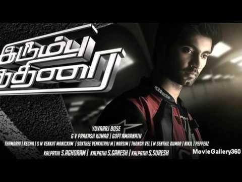 Irumbu kuthirai Tamil movie review 2014