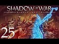 Middle Earth Shadow of War Gameplay Walkthrough Part 25: My Nemesis, Steam