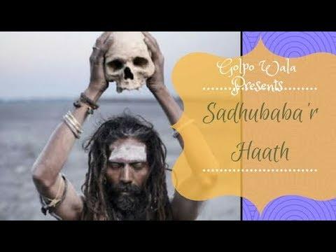 Kakababu Aasche - Sadhubaba'r Haath by...