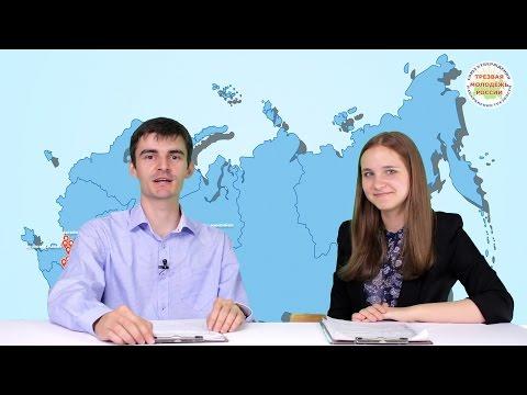Видео Закон челябинской области о налоге на имущество организаций