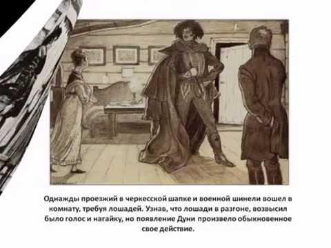 Петр Ершов: биография писателя для детей и взрослых