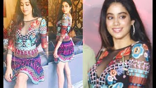 Jhanvi Kapoor Hot At Mother Sridevi MOM Movie Trailer Launch