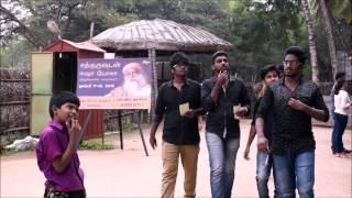 Covai Enga Ooru -Official  Coimbatore city Album