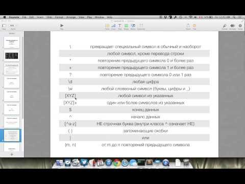 PHP, MySQL и другие веб технологии