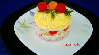 Салат из Мяса Краба с  Помидорами и Сыром.