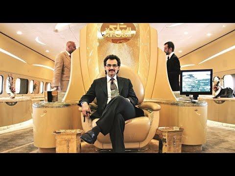 هكذا يعيش الشيخ الأغنى فى العالم ' الأمير الوليد بن طلال ' ...! لن تصدق