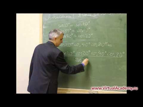 Формулы приведения ➽ Алгебра 10 класс ➽ Решение примеров ➽ Видеоурок