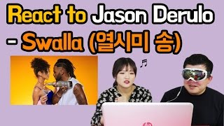 Koreans React to Jason Derulo - Swalla [Music Video Reaction] / Hoontamin