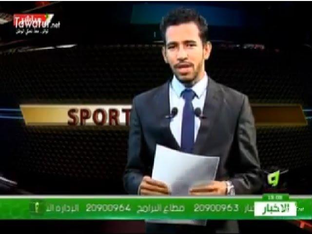 برنامج الهدف - كشف الستار عن وديتي المنتخب الوطني ضد النظير الجزائري - قناة الوطنية