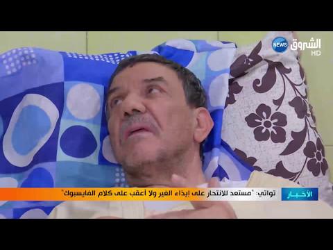 En grève de la faim depuis le 5 mai, Moussa Touati siègera finalement à l'APN