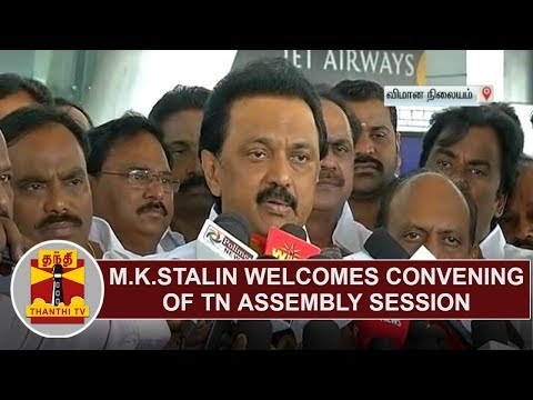 M.K.Stalin Welcomes Convening of TN Assembly Session  Thanthi TV