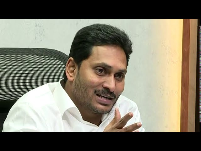 AP CM YS Jagan Held Review meeting on COVID-19    Tadepalli