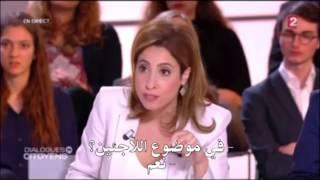ابنة غسان سلامة قاطعت هولاند فأشعلت فرنسا