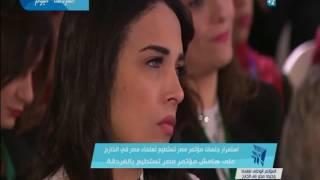 ندوة عن التعليم المهني الدكتور هشام سري عضو هيئة البريد المصري