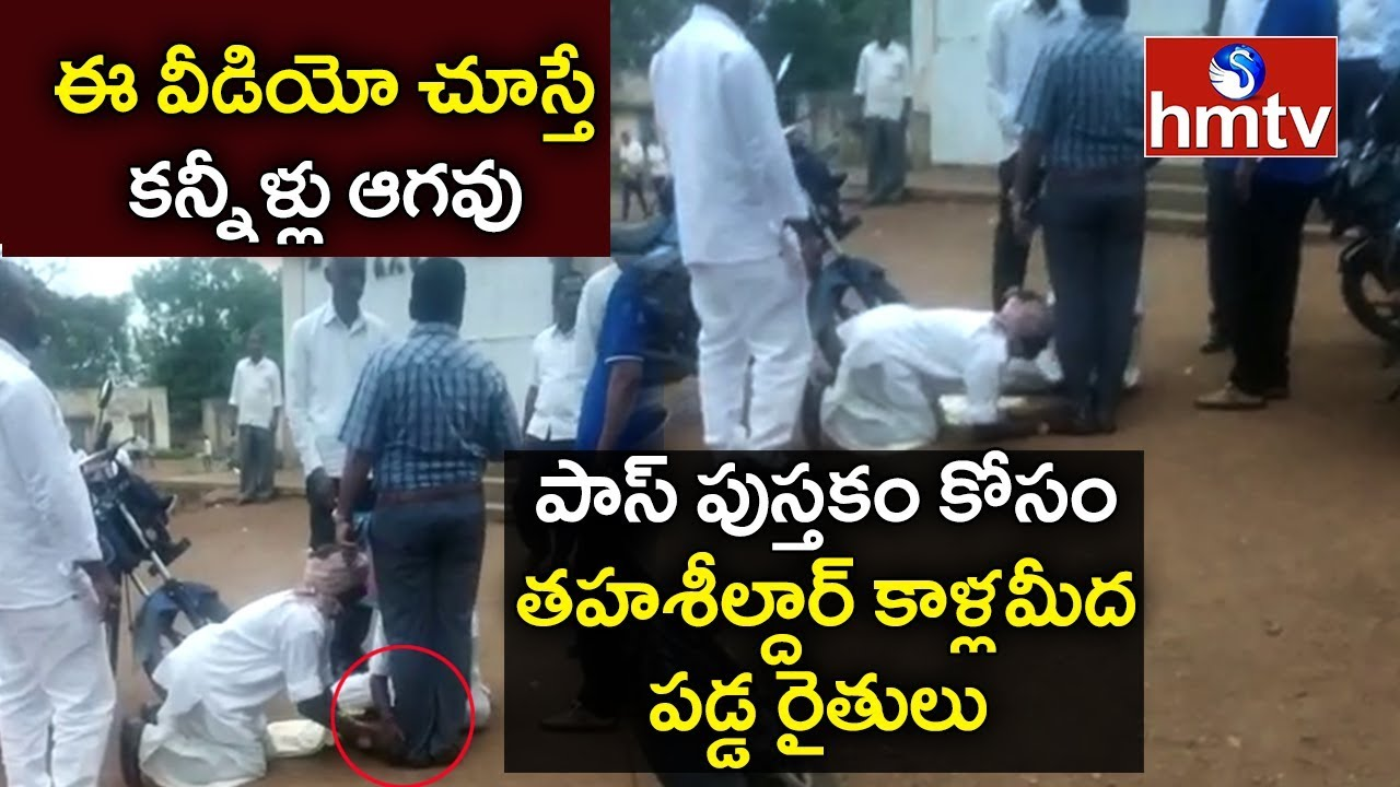 Farmers touch MRO's feet in Chevella to get their land back