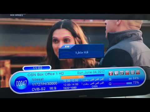OSN on Nilesat at 7 0°W all channels list forever server   FunnyCat TV