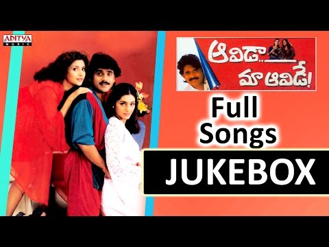 Aavida Maa Aavide Telugu Movie Songs Jukebox || Nagarjuna,Tabu, Heera