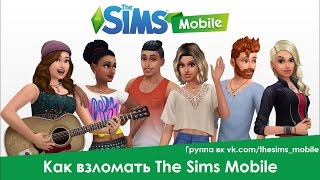 The Sims 3 Code Cheats - MORE MONEY!