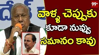 Hanumantha Rao Reacts On Minister