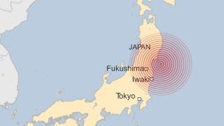 12 July BREAKING: 6.8 earthquake strikes off Fukushima coast