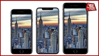 Apple iPhone X, 8 and 8 Plus Launched: All You Need To Know