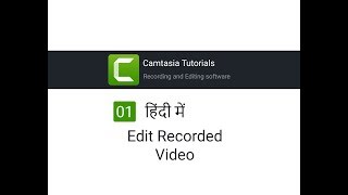 01-Camtasia video editing tutorials for beginner in Hindi- How to Edit recorded screen